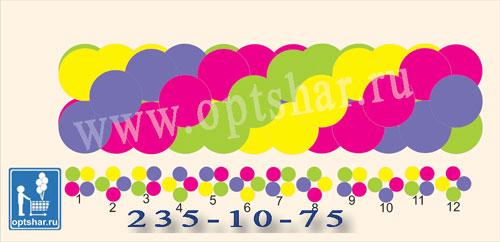 Гирлянда из шаров трехцветная